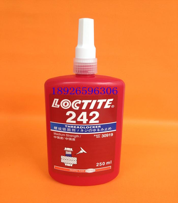 烟台乐泰242防松胶 螺纹锁固剂250ml 螺丝密封胶