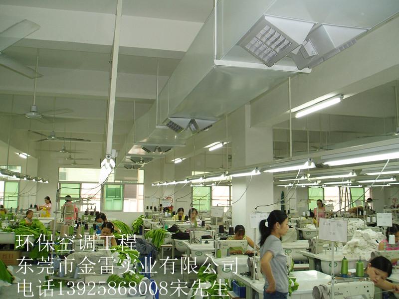 科瑞莱环保空调供应商