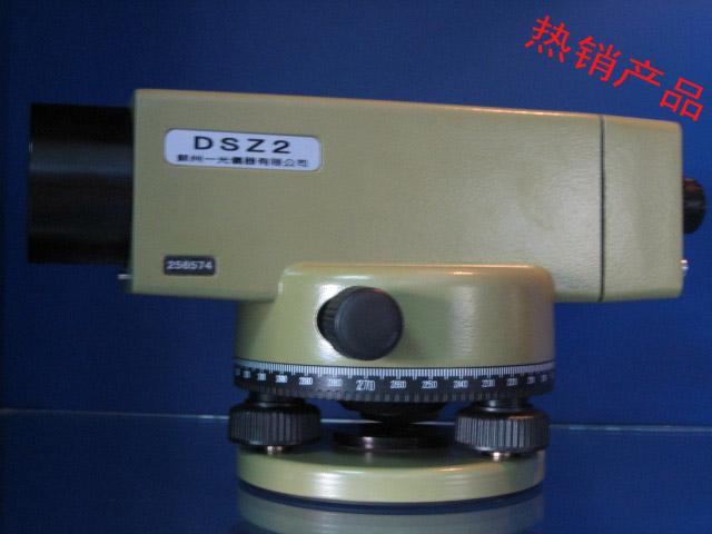 買優良水準儀,就選石家莊北光測繪公司-蘇州一光水準儀批發價格