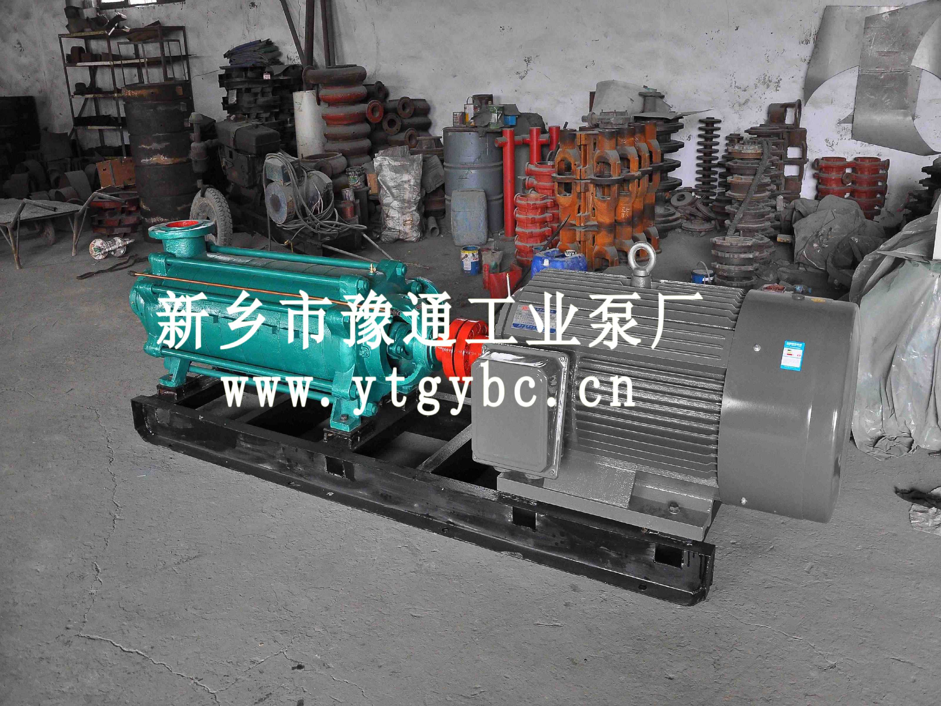 选购超值的MD型耐磨多级清水离心泵就选豫通工业泵厂|MD矿用泵代理加盟