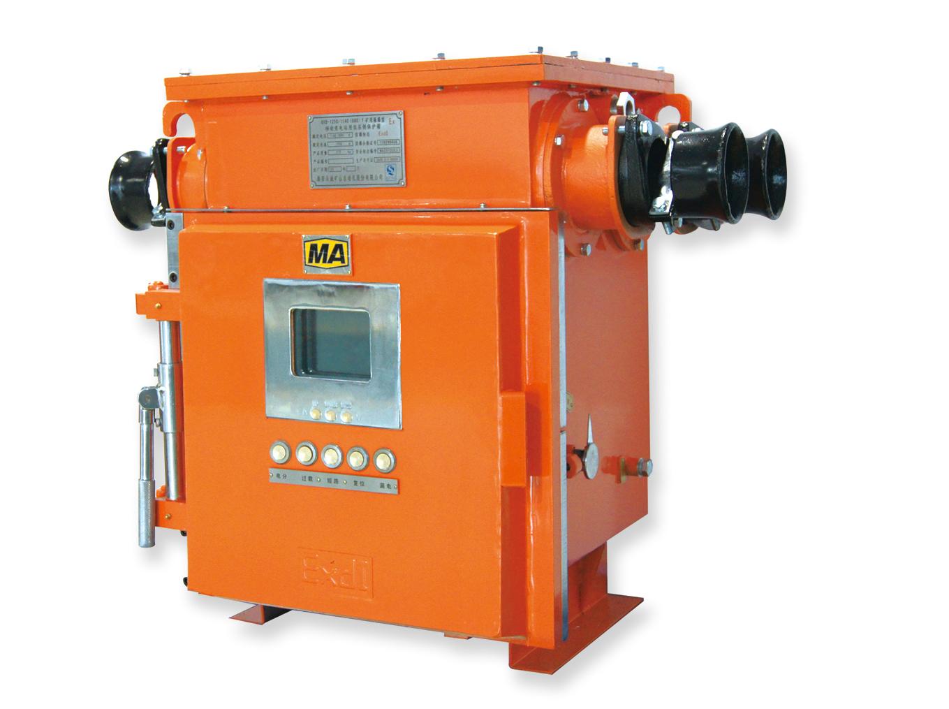 矿用隔爆型移动变电站用高压真空开关