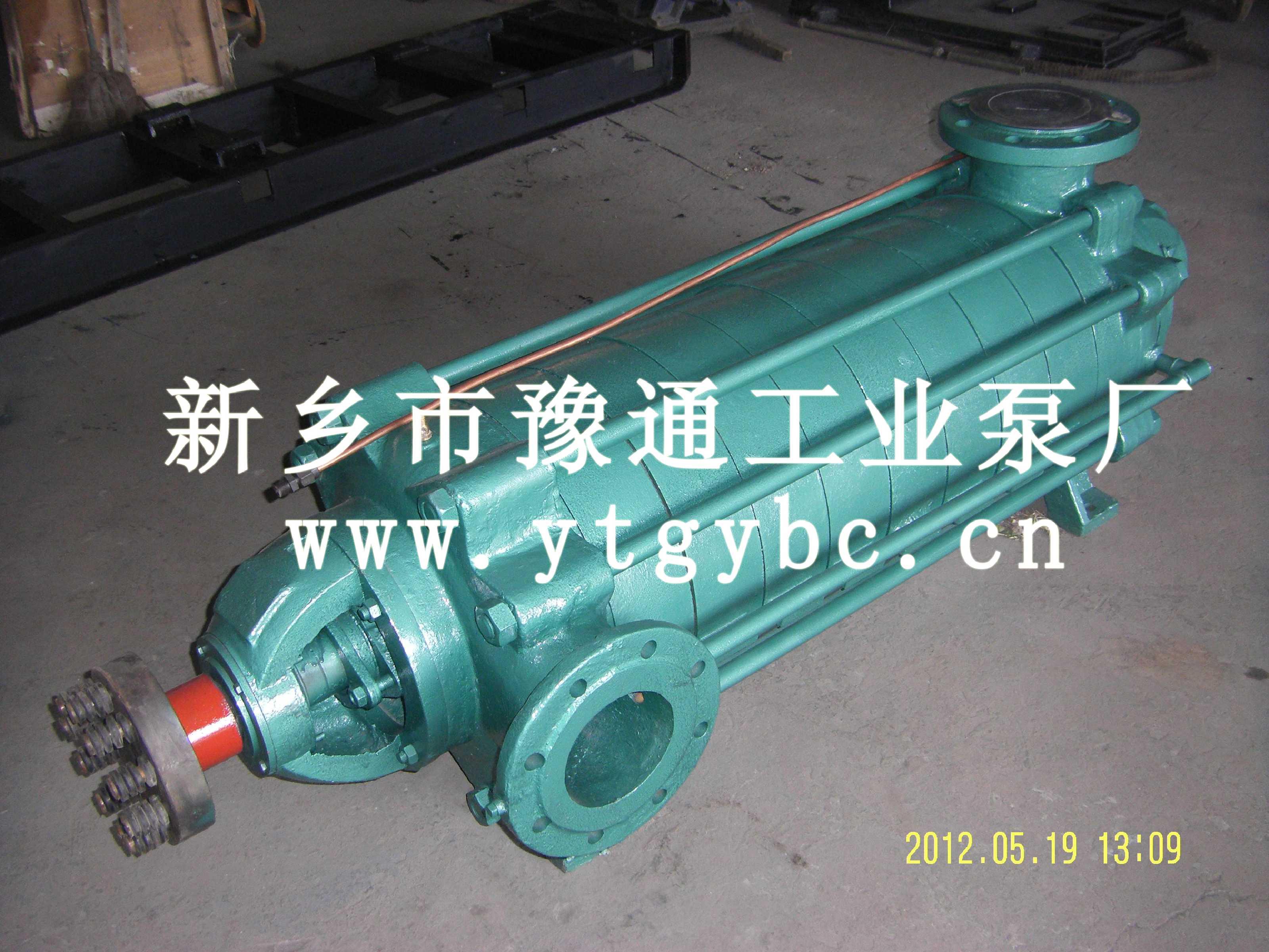 选购价格优惠的MD型耐磨多级清水离心泵就选豫通工业泵厂 多级MD矿用泵