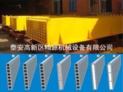 精源机械设备公司——专业的立模轻质隔墙板设备提供商|山东立模轻质隔墙板机