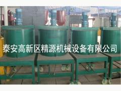 精源机械设备公司专业供应水泥发泡板搅拌机 水泥发泡板搅拌机价格