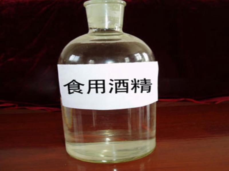 聊城优级食用酒精_知名厂家为你推荐价格公道的食用酒精