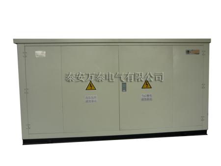 充气式环网柜