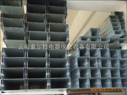 昆明铝合金桥架厂家,云南专业昆明防火桥架公司