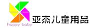亚杰儿童用品泰兴市有限公司