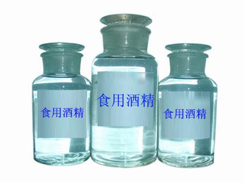 2014食用乙醇|山东优质食用酒精品牌