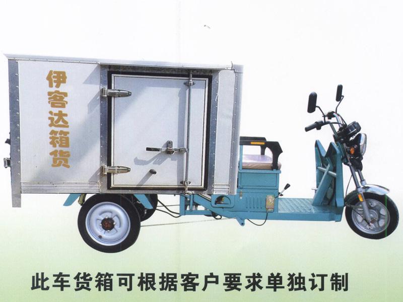 货运三轮车,货运三轮车生产商