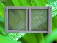 山东省价位合理的竖拉隐形纱窗供应