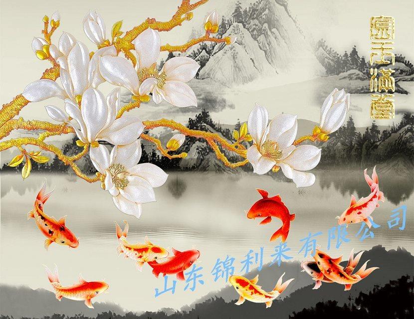 公司信息 主营产品: 艺术玻璃,艺术玻璃冰晶框,冰晶画,艺术玻璃加盟