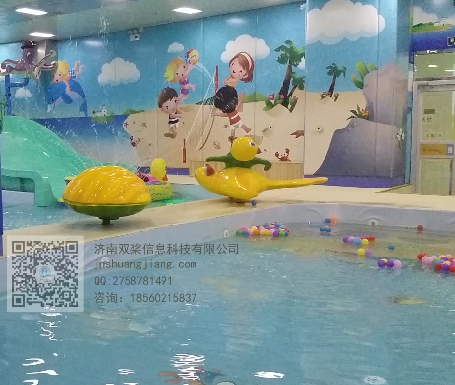儿童水上世界那家好_专业的室内水上乐园济南双桨信息科技提供