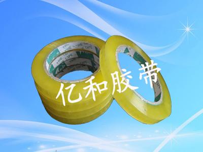 亿和胶带_专业的透明胶带供应商,4.8cm透明胶带