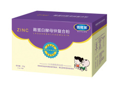 酪蛋白酵母锌复合粉上哪买比较实惠|山东酪蛋白磷酸肽