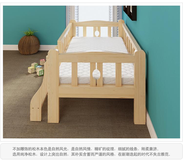 实木儿童床☆实木儿童床品牌