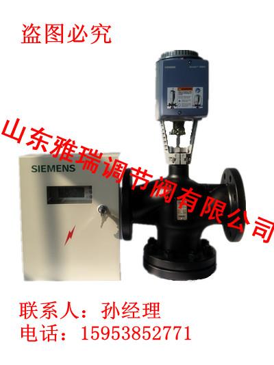 西門子二通電動溫控閥:使用方便的電動調節閥在哪買