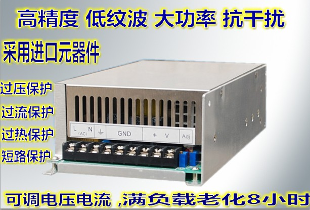 【9v60a可调大功率直流稳压稳流开关电源