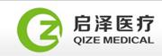 广州启泽医疗科技支付宝怎么领取免费红包