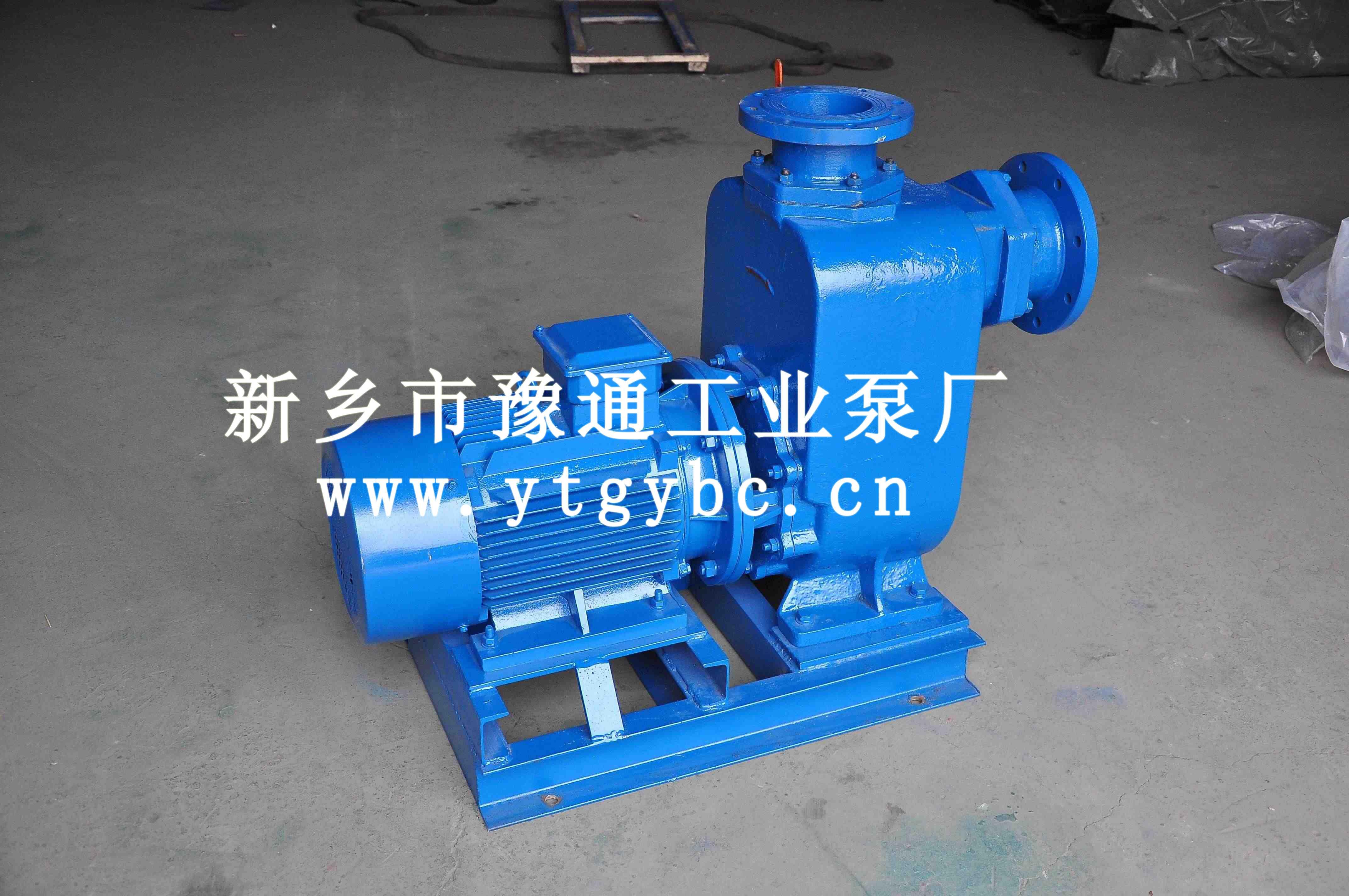 杂质泵ZW自吸式排污泵 【实力厂家】生产供应ZW自吸式无堵塞排污泵