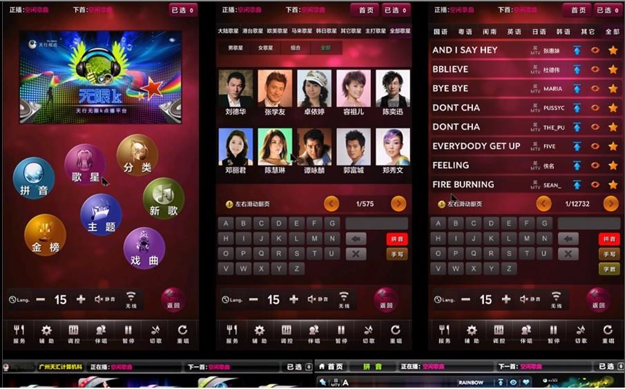 如何选购陕西西安ktv点歌系统点歌机专业销售公司-名声好的点歌系统供应商推荐