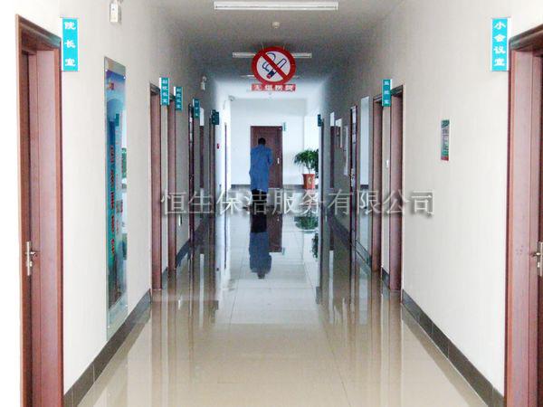 医院后勤清洗保洁