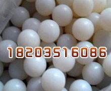 山东橡胶球-专业的橡胶球推荐