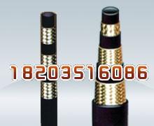 沈阳高压钢丝编织胶管_供应山西超值的高压钢丝编织胶管