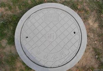 混凝土水泥井盖