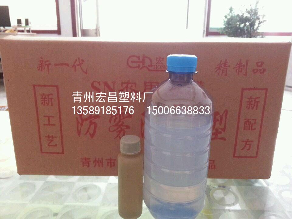 潍坊价格合理的无滴液哪里有供应 广东农膜用无滴液