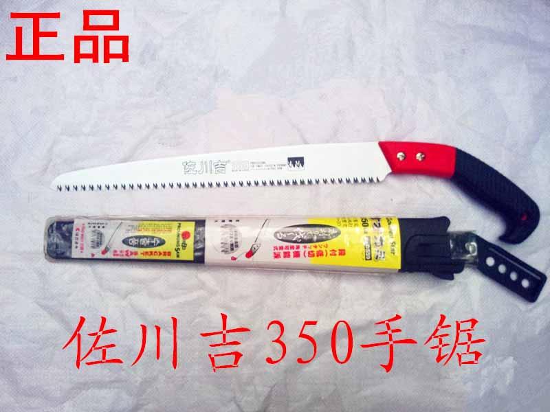 350手锯零售-兴盛园林提供好用的佐川吉350手锯