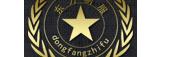 阳谷东方标志服装有限公司