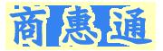 宜华网络科技有限公司
