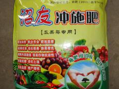 专业的润泽瓜果专用水溶肥,长期供应沼友果蔬冲施肥