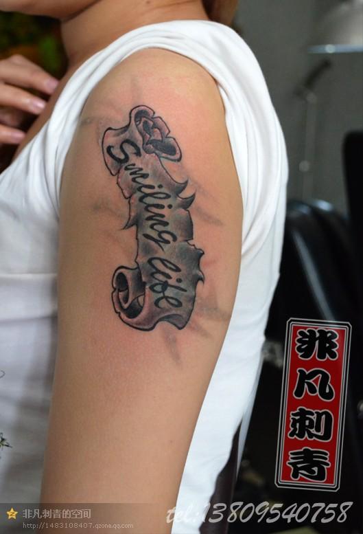 福州遮盖纹身福州最好的纹身店                       联系人:刘师傅