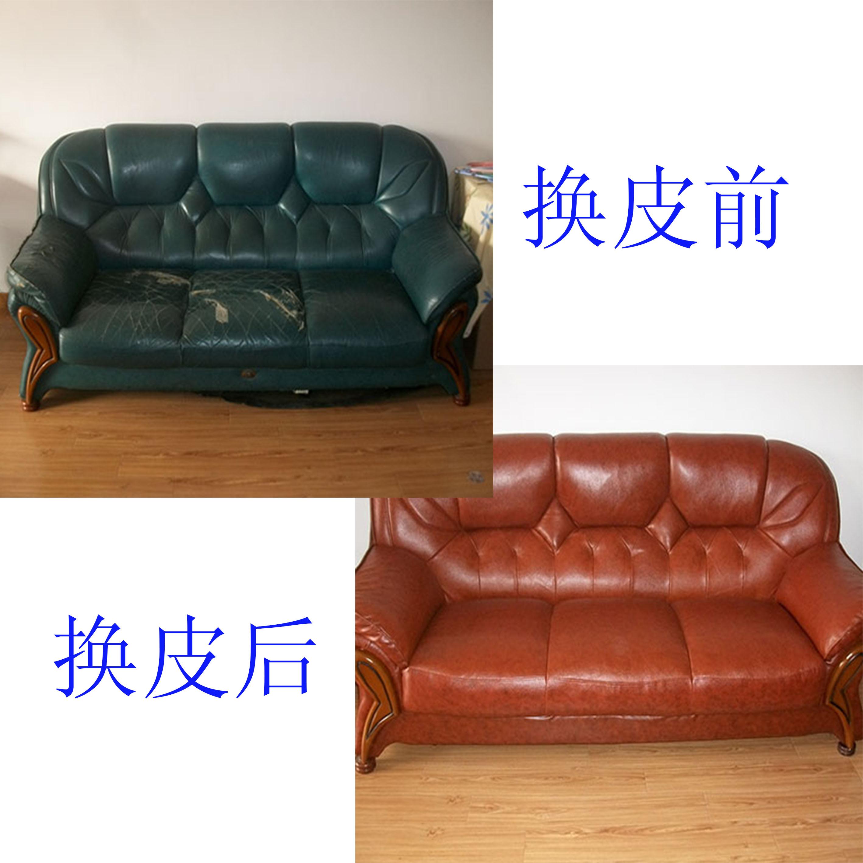 合肥好的沙发换皮换布公司-258.com企业服务平台