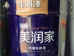 内墙乳胶漆哪家好|亿和物资贸易公司批发华润净味美润家内墙乳胶漆