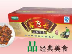 【五仁酱丁】酱腌菜专业生产厂家,的正品!品质认证!