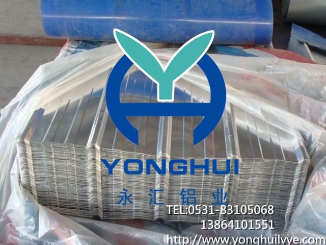 大量供应热卖860型压型瓦楞铝板 瓦楞铝板品牌