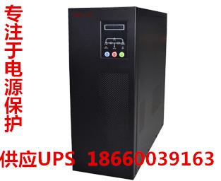 UPS电源烟台客服中心维修UPS安装蓄电池专业专注