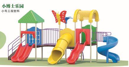 常熟肯德基室内儿童乐园 益智玩具 幼教玩具 儿童游乐区厂家