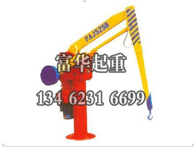 PAJ225B-525B平衡吊
