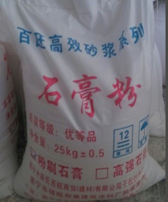 南宁粉刷石膏厂家***  ***的粉刷石膏