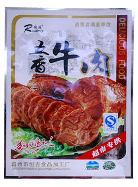 真空包装熟食特产批发-潍坊口碑好的五香牛肉批发