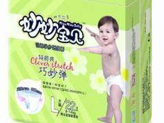 推荐婴儿拉拉裤:河北热卖婴儿拉拉裤供销