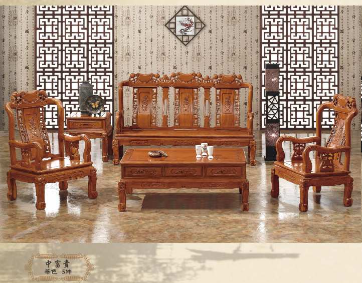 酒泉红木家具-声誉好的红木沙发供应商推荐