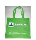 潍坊大的无纺布袋专业生产厂家