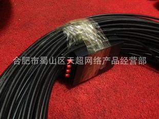 安徽室内外光缆批发价格,阜阳室外光缆价格