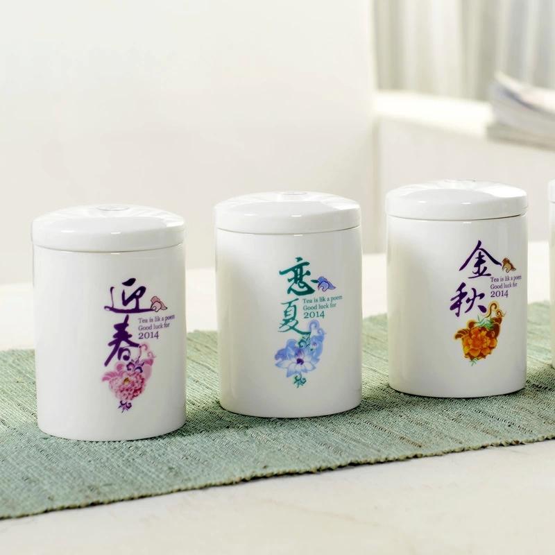 茶叶包装礼盒品茗4个陶瓷茶叶罐龙井4两装四季茶礼