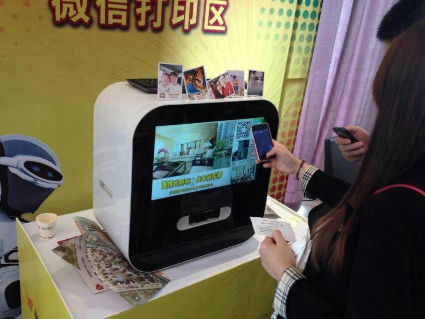 南寧微信照片打印機-南寧高性價廣西微信打印機批售